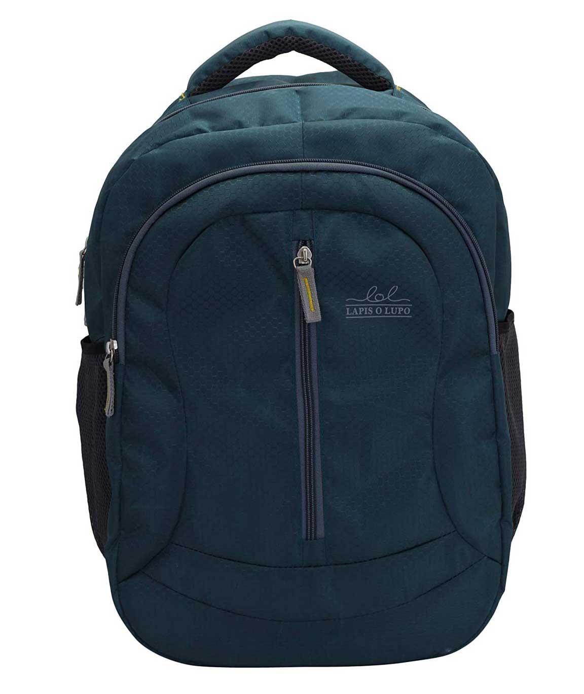 Lapis O Lupo Tawny Laptop Backpack (Grey)