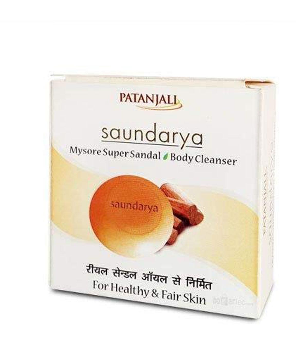 Patanjali Saundarya Sandal Body Cleanser, 75g (Pack of 5)