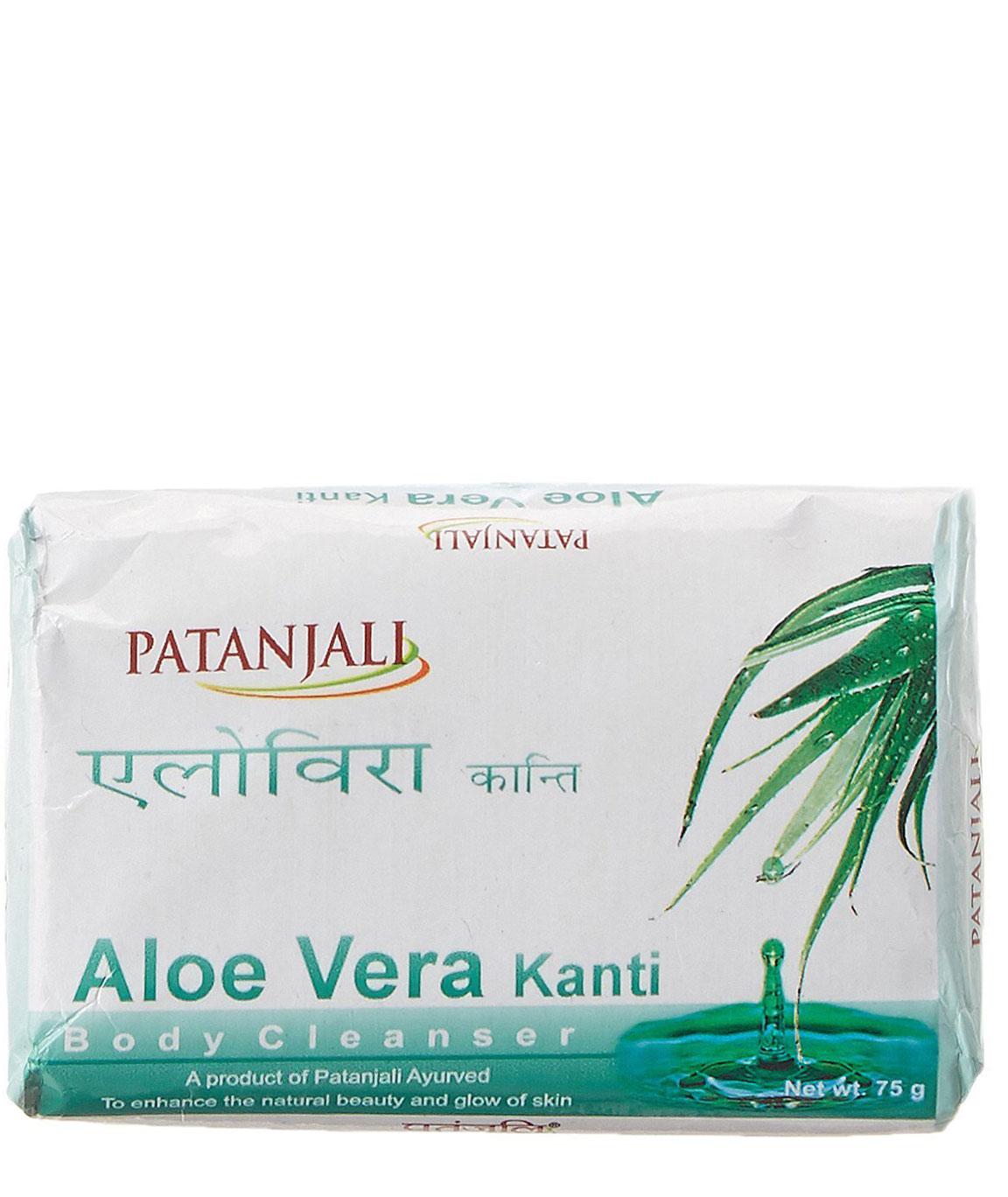 Patanjali Kanti Aloe Vera Body Cleanser Soap, 75g - pack of 2