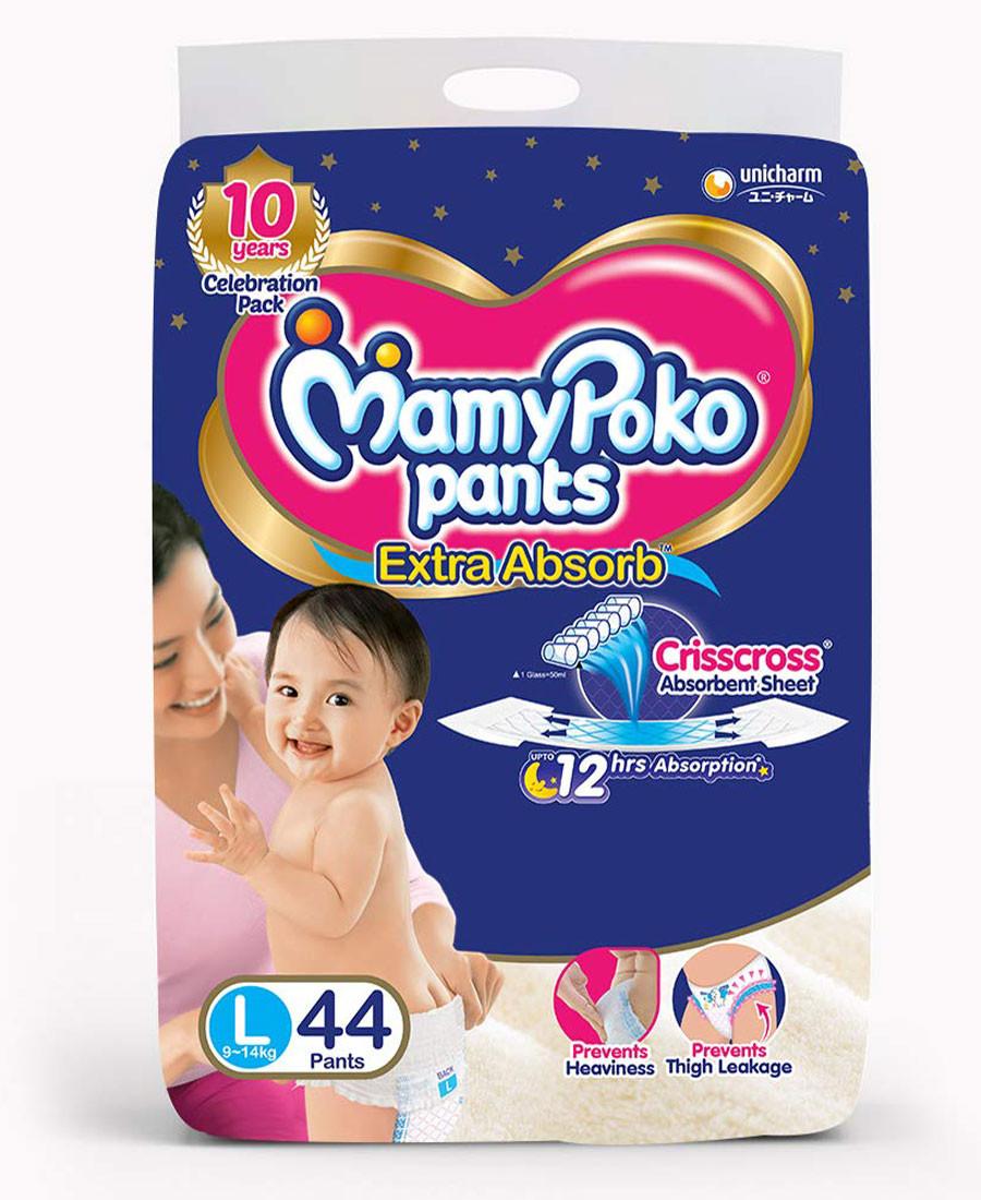 MAMY POKO L-44 699/-