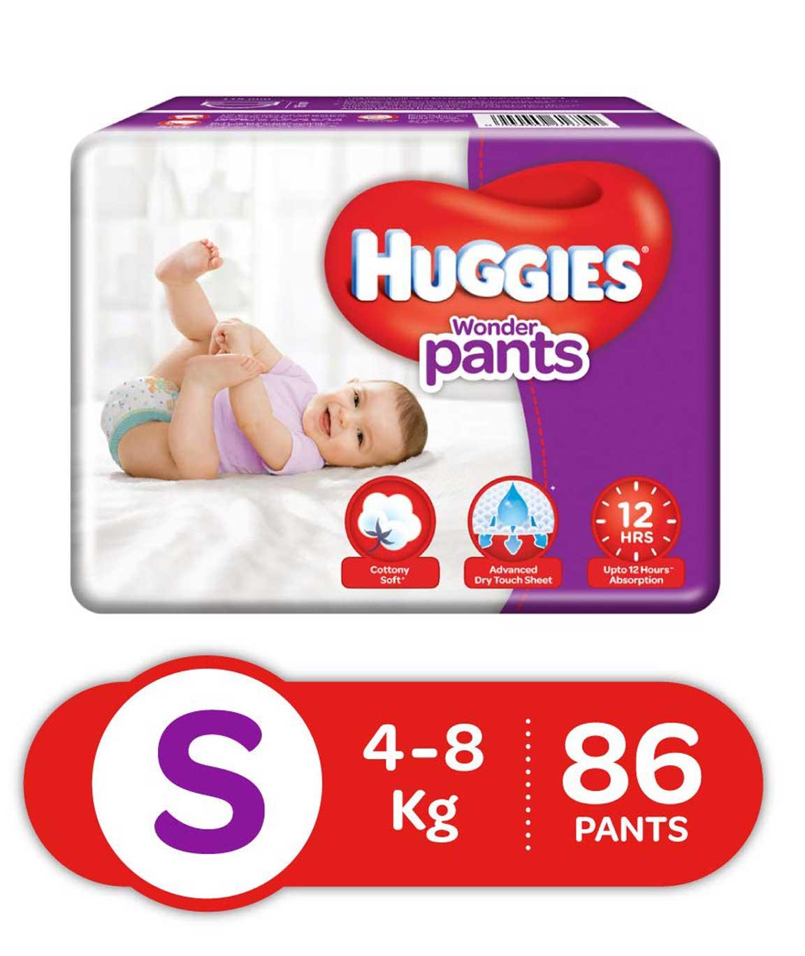 Huggies Wonder Pants Diapers Small Pack of 86