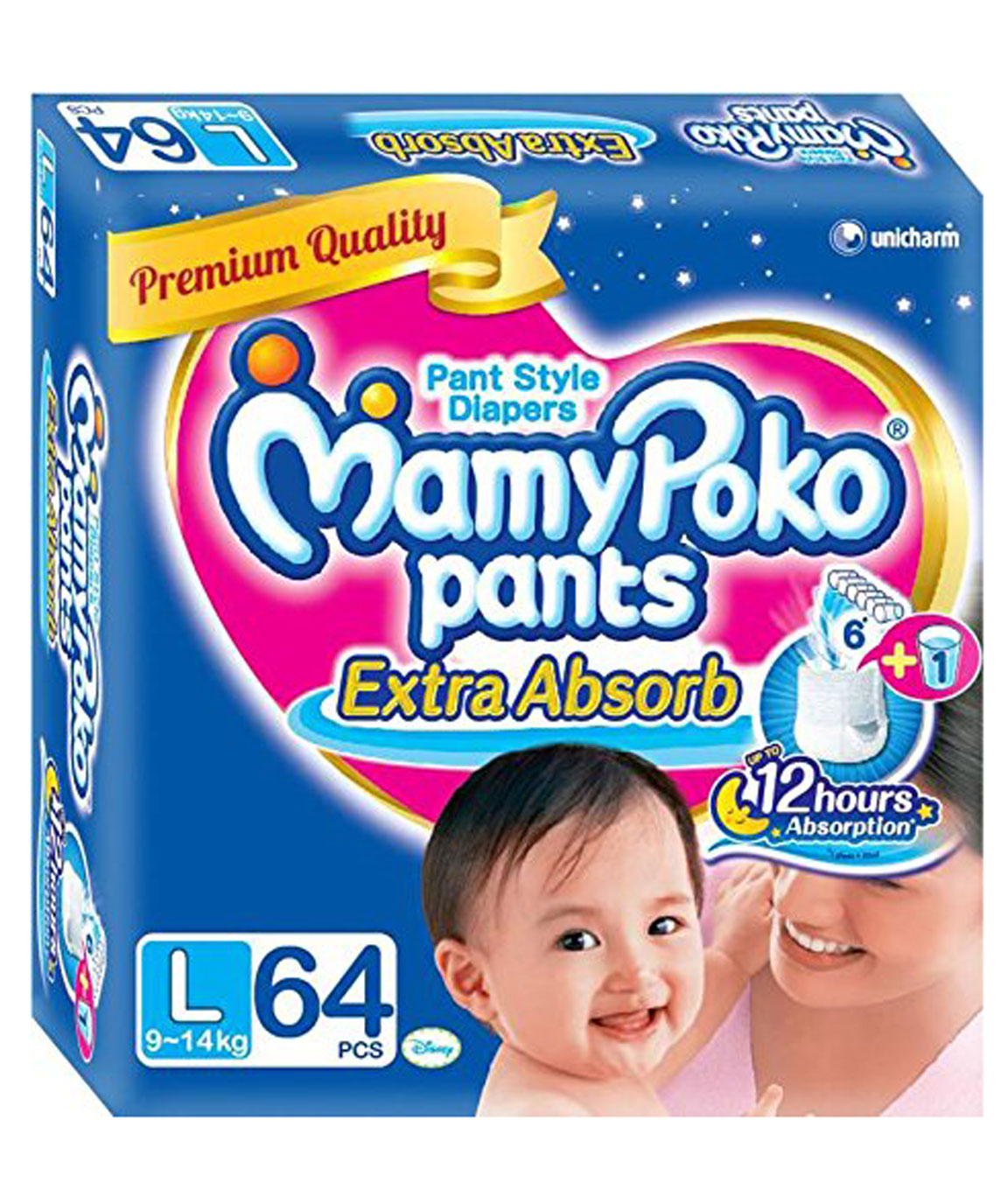 MamyPoko Baby`s Pants with 64 Pieces (Blue Large)