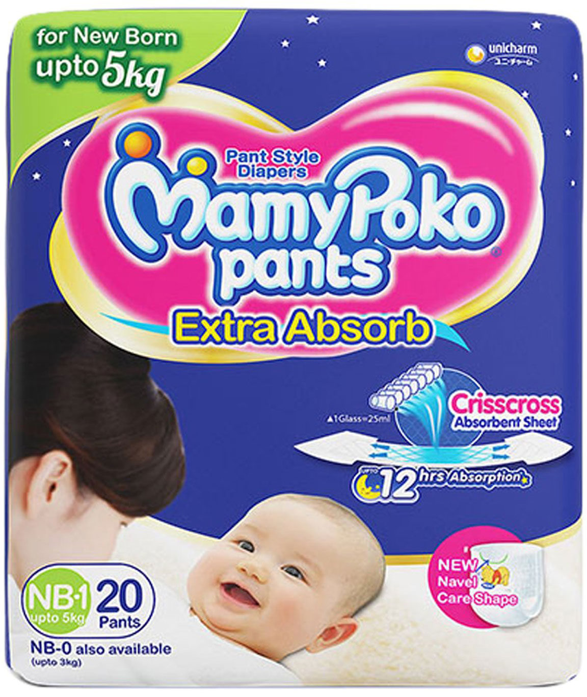 MamyPoko Pants Extra Absorb Diapers, New Born (Pack of 20)