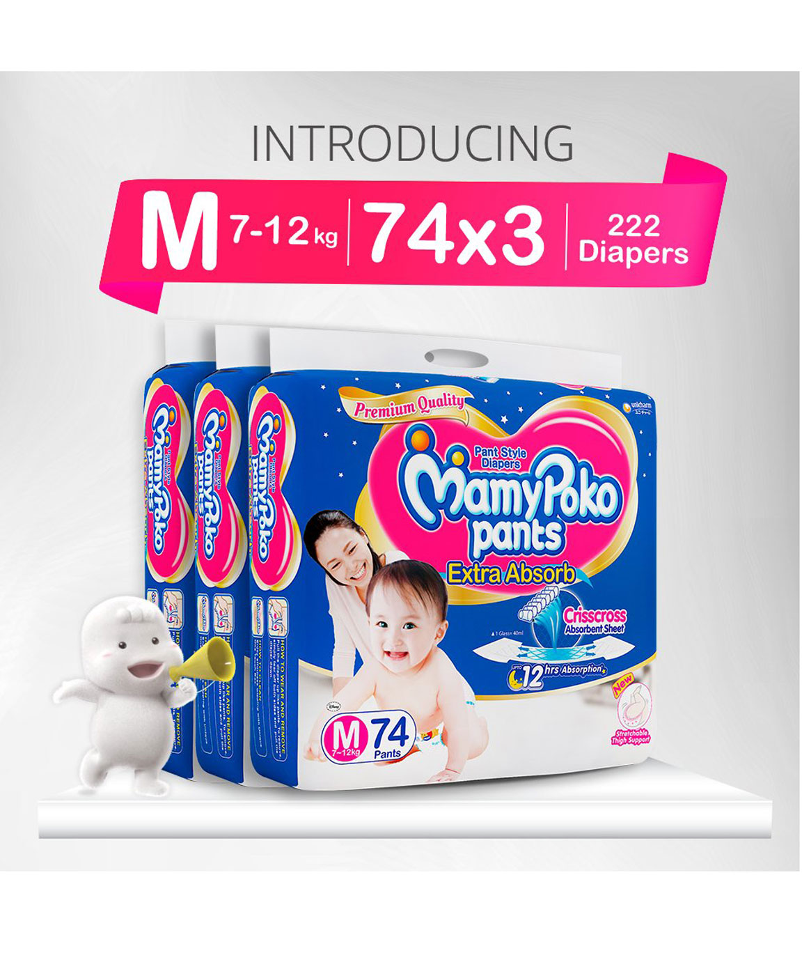 MamyPoko Pants Extra Absorb Medium Size Diapers (Pack of 74 Diapers*3 = 222 Diapers) - Super Value Pack