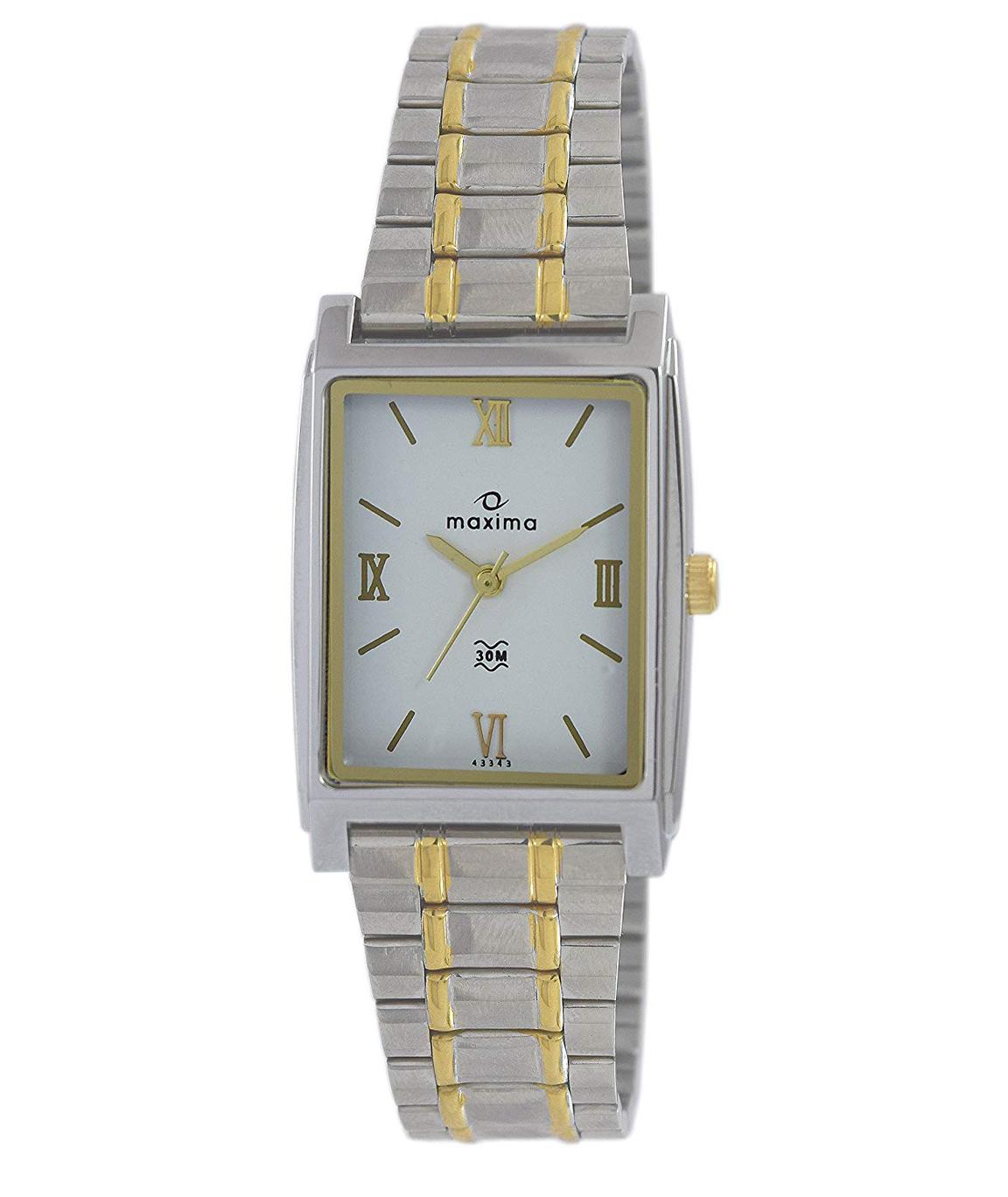 Maxima Analog White Dial Men`s Watch - 43343CMGT